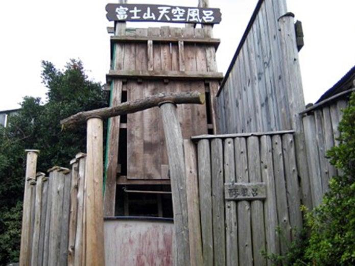 oonoji-onsen_05済