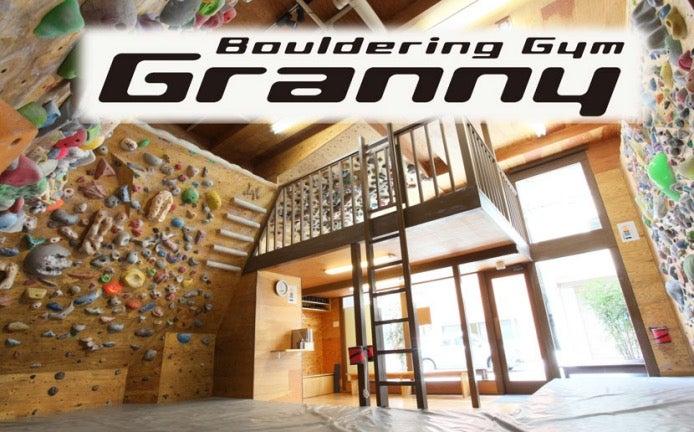 上野Bouldering Gym Granny