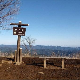 湖と山が楽しめる関東棒ノ折山