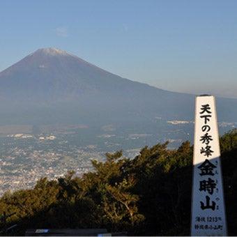 箱根の温泉にも入れて旅行気分も味わえる関東登山おすすめの金時山