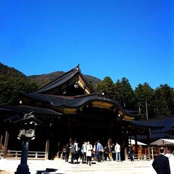 弥彦神社_済