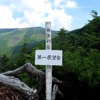 八ヶ岳登山で通る第一展望台