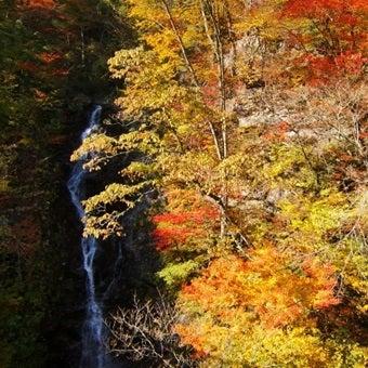 秋の三頭大滝