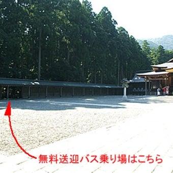bus-stop_済
