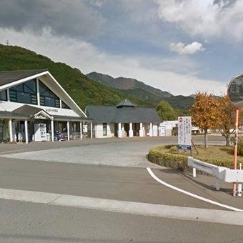 大倉バス停 県道706号線 Google マップ