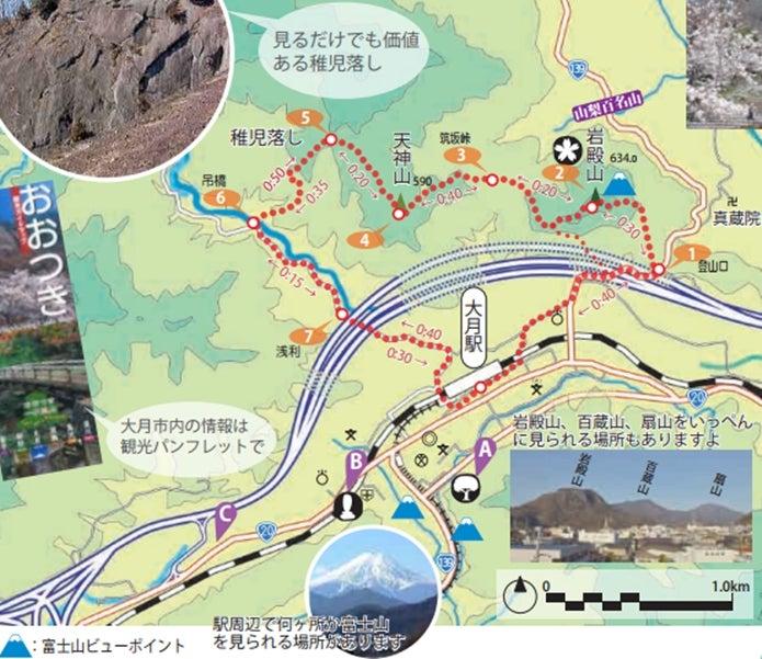 www.city.otsuki.yamanashi.jp kanko images 02_06 Otsuki pdf.pdf search E5 B2 A9 E6 AE BF E5 B1 B1