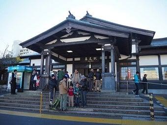 小仏峠から高尾山コースは高尾駅からスタート