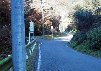 小仏峠の登山口へ向かう