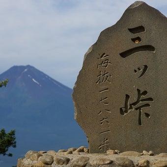 富士山が目の前にそびえる関東登山おすすめの三ツ峠