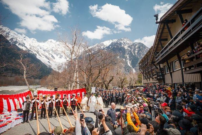 山の日記念式典開催地の上高地