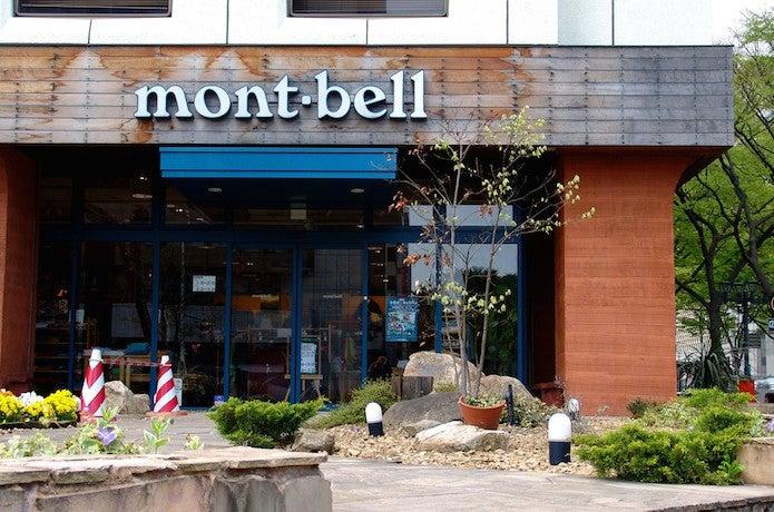 モンベルのテントが売っている店