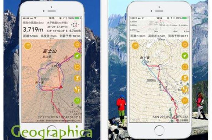 登山アプリのジオグラフィカ