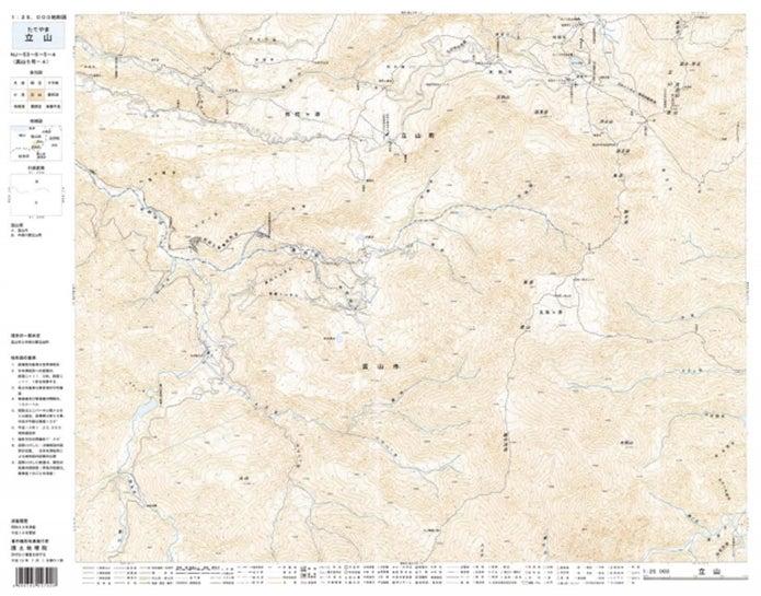 登山で必要な25000分の1地形図