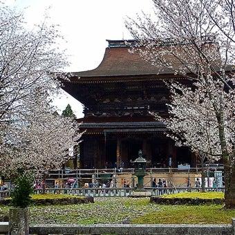 吉野山にある金峯山寺蔵王堂