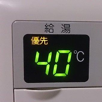 パタゴニアのゴアテックスは40℃くらいの温度で洗う