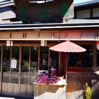 吉野山のスイーツ