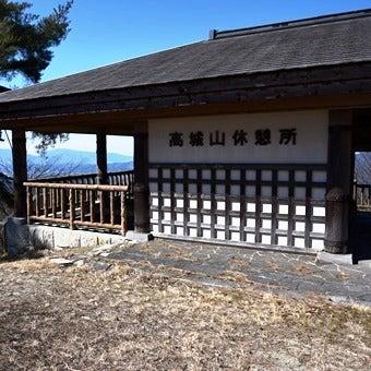 山登山コース紹介⑧頂上