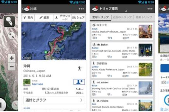登山アプリのランブラー