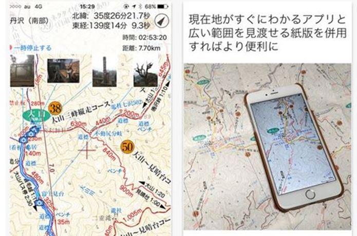 登山アプリの登山詳細図