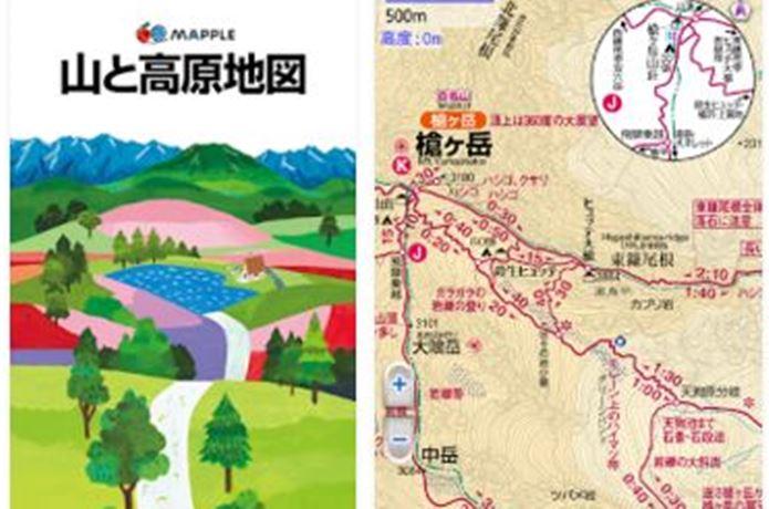 登山アプリの山と高原地図