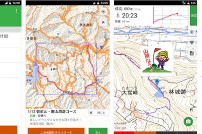 登山アプリのヤマレコMAP