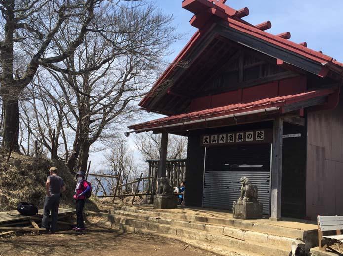 丹沢大山奥の院