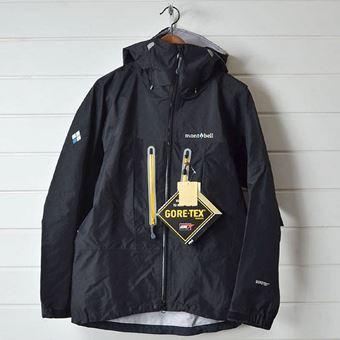 モンベルのゴアテックスのストリームジャケット