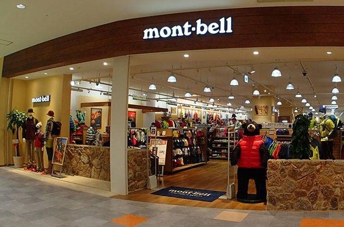 モンベルの店舗外観
