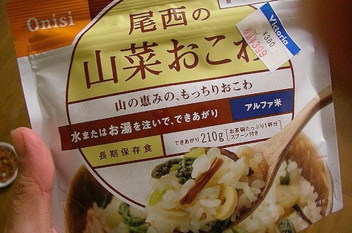 尾西の山菜おこわ
