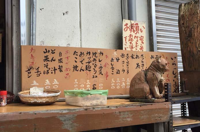 丹沢大山山頂の茶屋メニュー