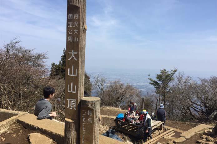 丹沢大山頂上