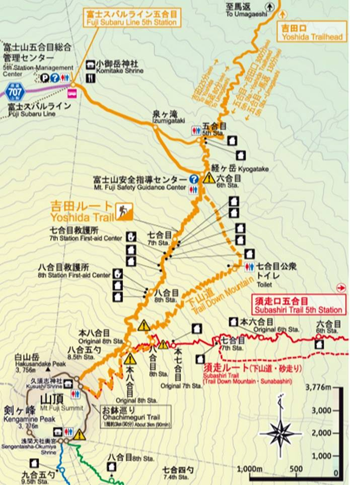 富士山吉田ルート地図