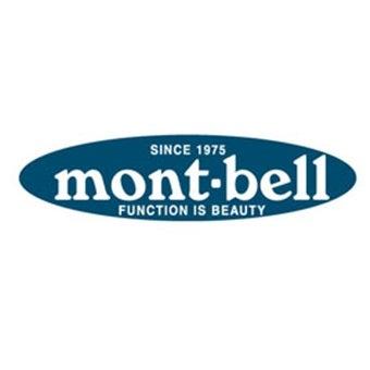 ハイキングシューズのメーカー「モンベル」ロゴ