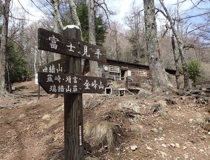 金峰山の山小屋
