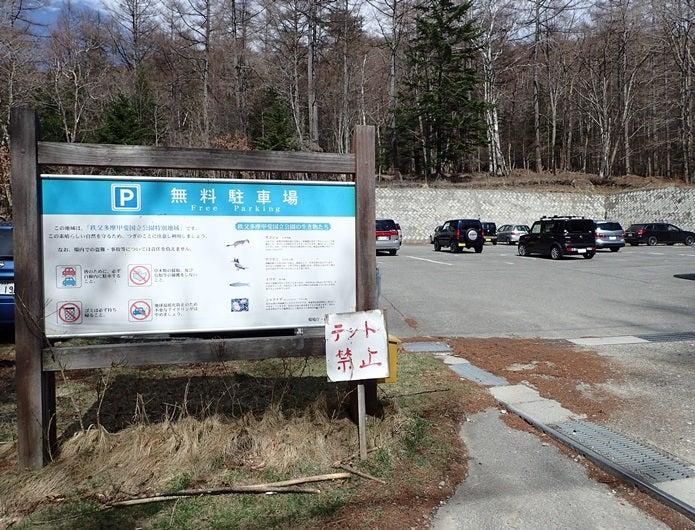 金峰山の無料駐車場