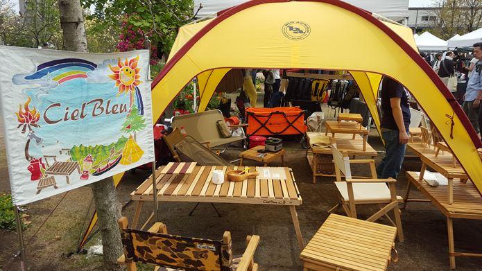 オフザグリッドのテント