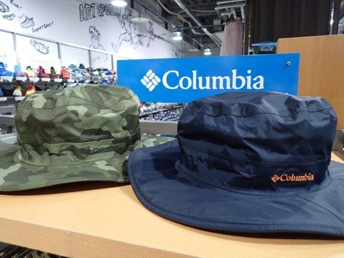 コロンビアの帽子でおしゃれに!
