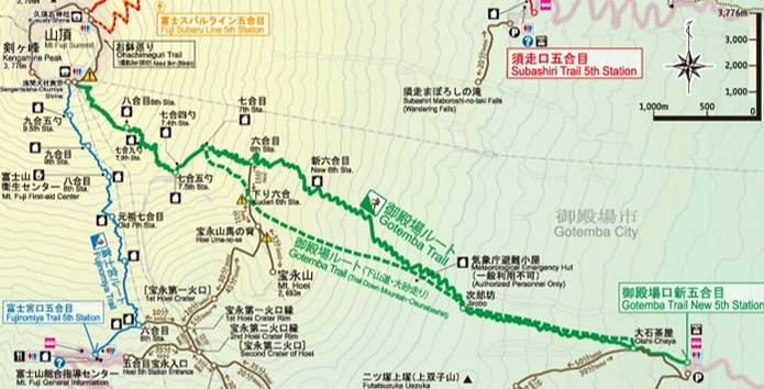 富士山御殿場ルート