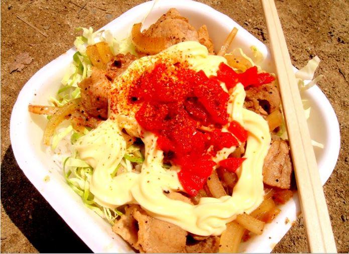 山ごはんの生姜焼き丼