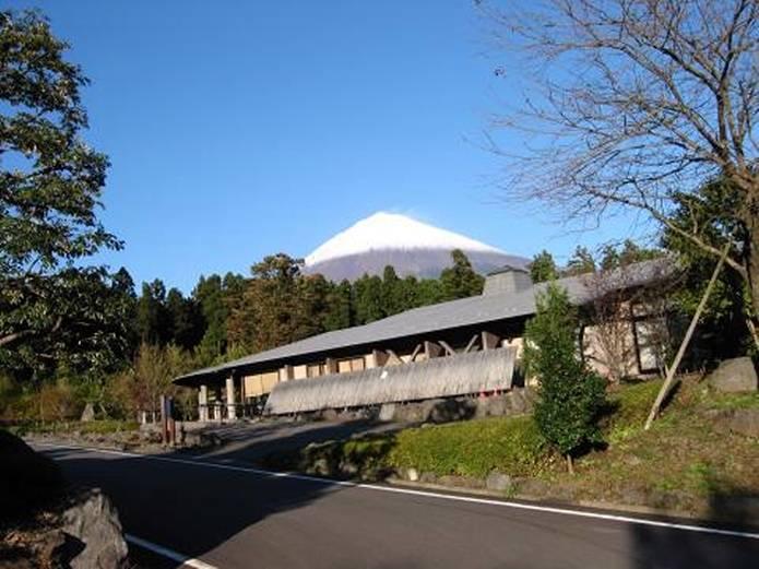 富士山温泉天母の湯
