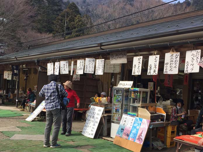 丹沢大山にある茶屋
