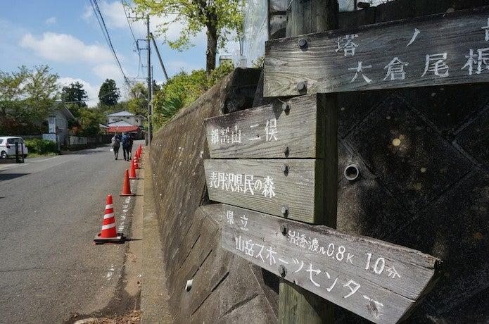 大倉の標識と道