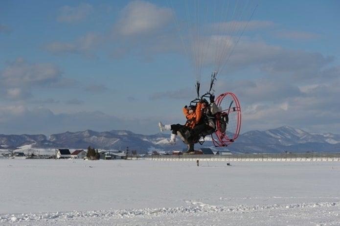 北海道そらちでできるパラグライダー