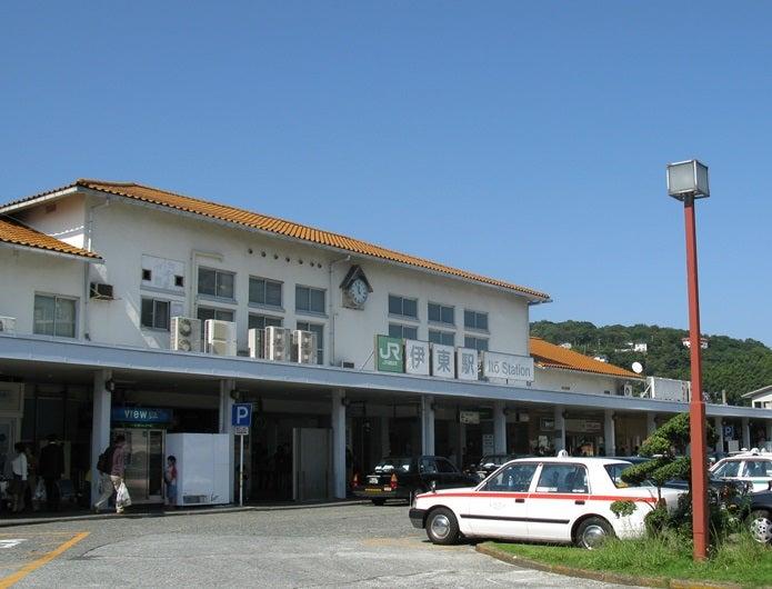 天城山の入口、伊東駅