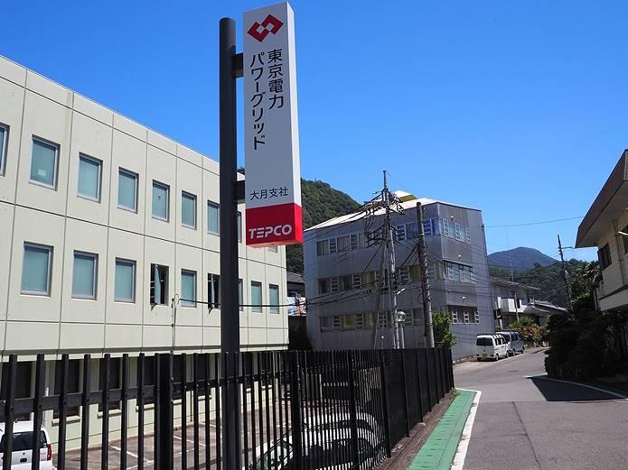 岩殿山 東京電力を左