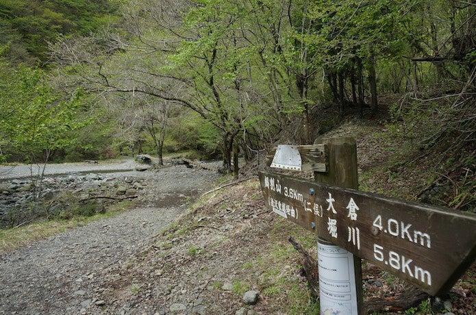 二俣標識と河原
