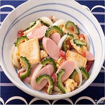 魚肉ソーセージ、ゴーヤチャンプルー