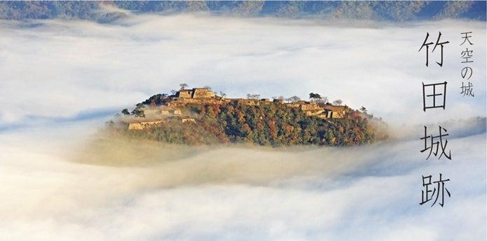 登山初心者が登れる竹田城跡