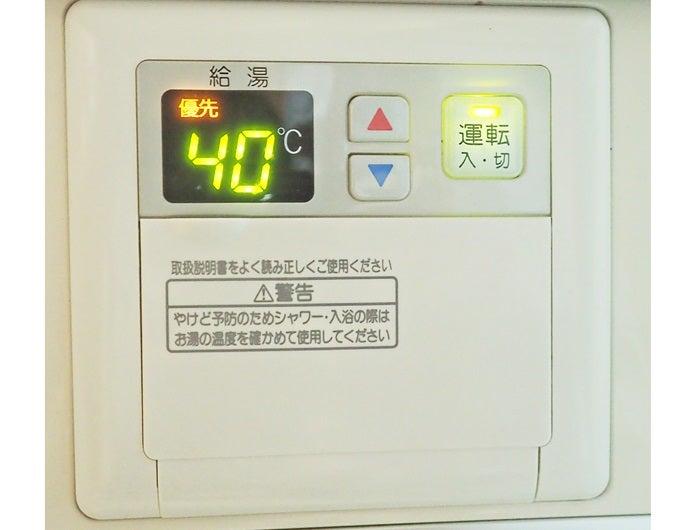 ゴアテックス洗濯に適したお湯の温度を表示