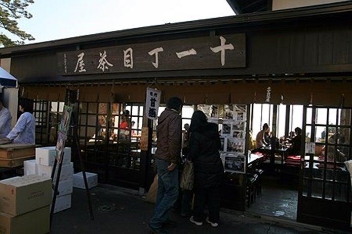 高尾山のそば屋十一丁目茶屋